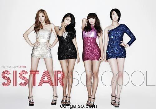 Nhóm nhạc nữ Sistar của Công ty giải trí Starship
