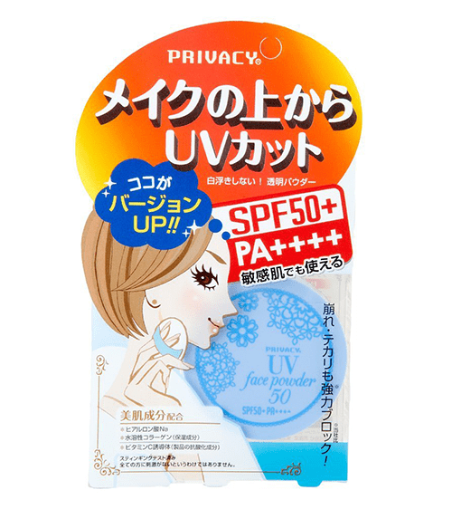 phan-phu-Privacy UV Face Powder 50-cua-nhat