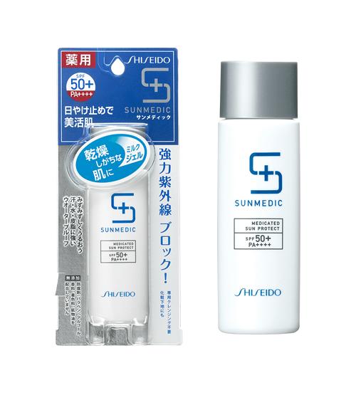 4-tuyp-kem-chong-nang-annessa-shiseido-mau-xanh-cua-Nhat-Ban-1