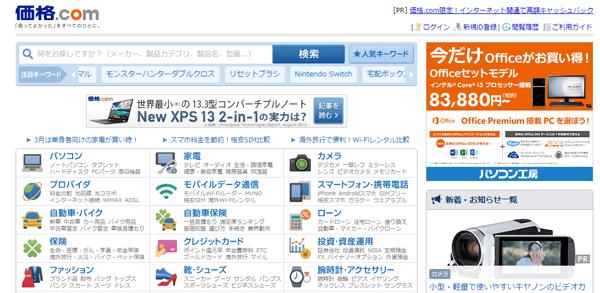 top-10-website-online-tại-nhat-ban-2
