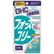 vien-uong-giam-can-DHC-loai-nao-tot-2