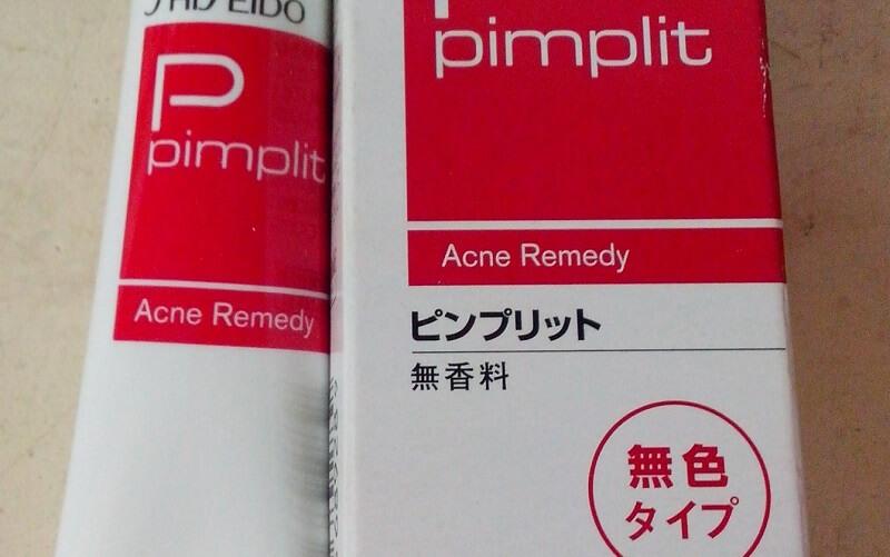 trị mụn Shiseido Pimpl