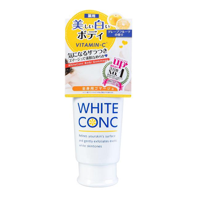 Kem tẩy tế bào chết cho da nhờn mụn White Conc của Nhật